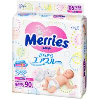Подгузники Merries New Born 0-5 кг, 90 шт