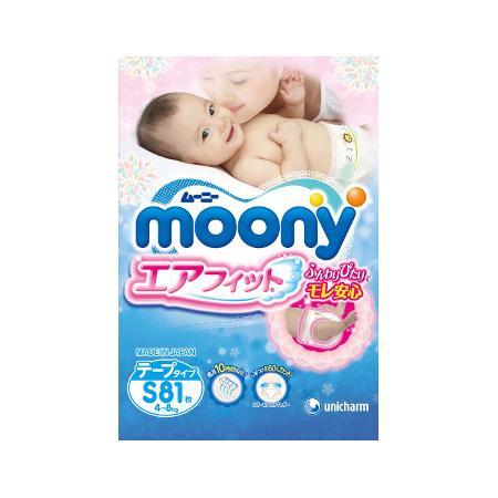 Подгузники moony уфа