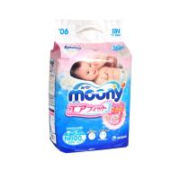Подгузники Moony New Born 0-5 кг, 90 шт
